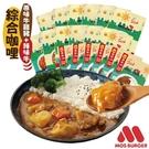 【MOS摩斯漢堡】日式咖哩調理包(綜合精...