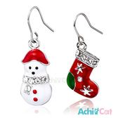 不對稱耳環 AchiCat 正白K 夢幻聖誕 耳勾式 雪人 聖誕節交換禮物 兩款任選 一對價格