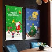 聖誕裝飾品創意吊旗吊飾掛件商場櫥窗店鋪幼兒園學校場景布置用品 居家物語
