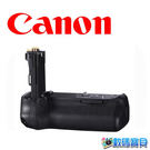 Canon BG-E14 原廠電池握把 【EOS 70D 80D  專用電池手柄,彩虹公司貨】 bge14 70D 電池手把
