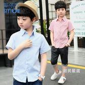 短袖襯衫童裝男童短袖襯衫兒童棉襯衣中大童男孩白襯衫2018夏裝新品夏季潮