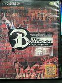 影音專賣店-P03-520-正版DVD-動畫【保鑣 日語】-