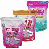 克潮靈 集水袋除濕盒 3入裝 180g/包◆86小舖◆花仙子/適用各種空間