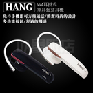 藍芽耳機 無線耳機 無線藍芽耳機 HAN...