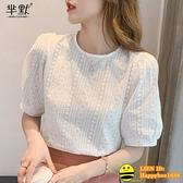 文藝清新圓領雪紡衫女夏季2021年新款法式氣質繡花泡泡袖小衫上衣 happybee