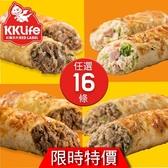 (領卷再折38)【KK Life-紅龍免運組】香濃起司肉捲16條組-加贈2條雞肉捲