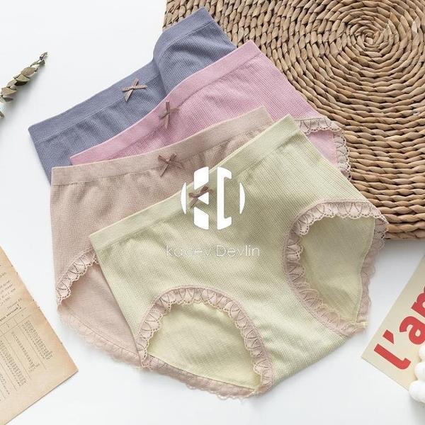 莫代爾內褲女士蕾絲夏季薄款純棉少女日系無痕三角褲全棉夏天中腰【Kacey Devlin】
