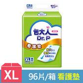 包大人 看護墊 XL (8片x12包/箱)