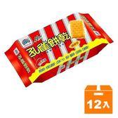 孔雀餅乾 60g (12入)/箱