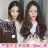 韓系長假髮女長直髮中分瀏海半罩 仿真隱形無痕U字形髮片黑色中長髮接髮