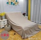 家具防塵布遮蓋防灰塵蓋布防塵罩遮灰布家用沙發床罩布料的遮塵布 蘿莉新品