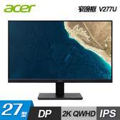 【Acer 宏碁】V277U 27型 2K 美型無邊框電腦螢幕 【贈USB隨身燈】