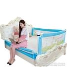 fubaobei嬰兒童床圍欄寶寶防摔擋板1.8-2米大床護欄垂直升降床圍 凱斯頓3C