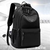 雙肩包男大容量電腦休閒旅游背包女定制簡約初中生學生書包印LOGO 創意新品