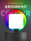 VL65全彩口袋迷你rgb攝影直播相機美顏拍照手持補光燈led專業手機vlog柔光室內 【618特惠】