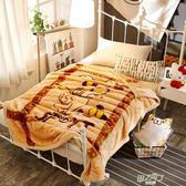(超夯免運)毯子 毛毯雙層加厚保暖蓋毯兒童卡通毯子單人學生宿舍珊瑚絨床單xw