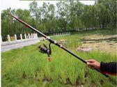 海竿拋竿超輕超硬釣魚竿套裝漁具海桿 磯竿    汪喵百貨
