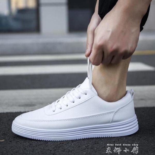 2019春季新款小白鞋男韓版潮流板鞋子男士休閒鞋男百搭時尚學生鞋  米娜小鋪