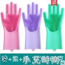 廚房硅膠洗碗手套女加絨耐用型家務清潔洗衣服橡膠皮防水洗菜神器 小艾新品