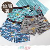 12~18歲男中大童內褲(4件一組) 台灣製青少年棉柔平口內褲 魔法Baby~k51820