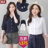 【五折價$375】糖罐子花邊領坑條素面棉麻襯衫→預購【E51169】