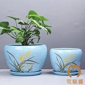 中國風花盆陶瓷簡約綠蘿吊蘭盆栽吸水透氣陽臺家居花盆【宅貓醬】