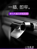 車載手機架車支架創意汽車內用導航車上支撐架粘貼式多功能通用型『小淇嚴選』