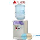元山 桶裝水式溫熱飲水機 YS-855BW ^^ ~