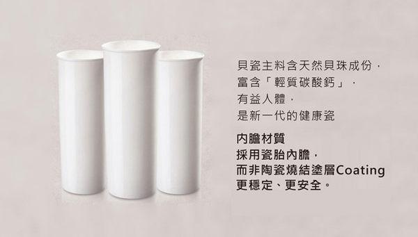 OLIDE負離子空氣淨化機 A16 #養身級的負離子機 #最容易清潔保養❤買就送《限量款》貝瓷真空保溫杯
