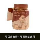 kiunn 糖炒竹薑片(100g/罐)【好食家】