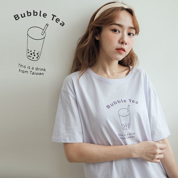 MIUSTAR 好喝珍珠奶茶在台灣!膠印棉質上衣(共3色)【NJ1806】預購