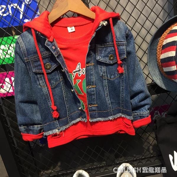 牛仔外套 童裝男童牛仔外套新款3歲5兒童6假兩件7時尚小孩上衣 童趣潮品