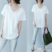 白色t恤女短袖夏裝2021新款女V領大碼洋氣減齡上衣百搭體恤ins潮 范思蓮恩