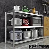 不銹鋼廚房置物架落地3多層放鍋架子4微波爐收納架儲物架家用貨架