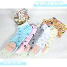 襪子【FSW008】拼色小圓點款船型襪隱形短襪  SORT