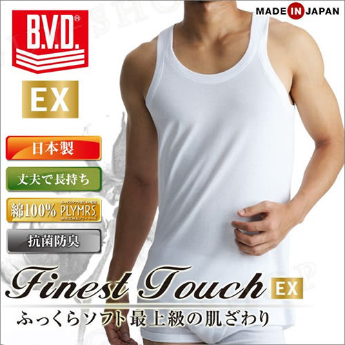 【GN315 細肩 M號】日本BVD精紡交撚紗系列 圓領細肩背心內衣 100%天然棉 日本製造