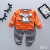 嬰兒套裝男童裝秋冬款兩件套裝嬰兒童加絨加厚小孩衣服寶寶秋裝0-4歲 DJ58『易購3c館』