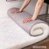 床墊學生宿舍0.9m單雙人床褥子加厚折疊榻榻米1.5m1.8m床1米2墊被