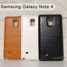 金屬框皮質背蓋保護殼 Samsung Galaxy Note 4 N910U