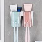 牙刷架 創意衛生間牙刷置物架免打孔牙刷架透明牙刷杯收納盒套裝洗漱口杯【快速出貨八折下殺】