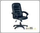 {{ 海中天休閒傢俱廣場 }}F-21 摩登時尚 商業OA-辦公傢俱 辦公椅系列 312-8 大型辦公椅(1001)
