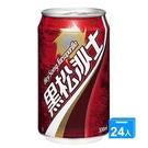 黑松沙士易開罐330ml  x 24【愛買】