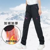 雪褲 冬季戶外可拆卸沖鋒褲女加絨加厚保暖滑雪褲防風防水軟殼登山褲男 卡卡西