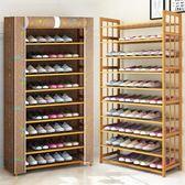 家用簡易鞋架宿舍收納架組裝多層大鞋柜