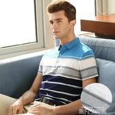 男士短袖T恤潮流夏季口袋純棉寬鬆休閒中年條紋翻領爸爸裝POLO衫 依凡卡時尚