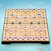 中國象棋兒童成人家用大號折疊磁性棋盤學生 仿實木象棋套裝 全館八八折鉅惠促銷