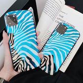 蘋果 iPhone 11 Pro Max XR XS MAX iX i8+ i7+ 藍光斑馬紋 手機殼 全包邊 保護殼