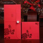 煙雨集 妍華紅包 結婚紅包創意利是封婚慶紅包大小紅包袋 10個裝  極有家