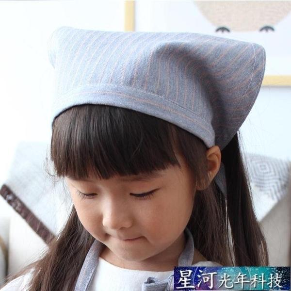 工作帽 日式條紋廚房頭巾防油煙烘焙廚師家用帽子食品服務員兒童三角頭巾 星河光年