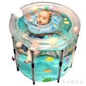 充氣泳池 嬰兒游泳桶家用兒童寶寶室內充氣游泳池新生嬰幼兒加厚保溫 df12648【大尺碼女王】